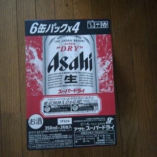 アサヒ - アサヒスーパードライ350ml×24
