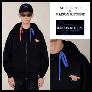 メゾンキツネ(MAISON KITSUNE')の【ラスト1点】ADERERROR×MAISON KITSUNE パーカー(パーカー)