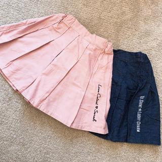 マザウェイズ(motherways)のマザウェイズ 140cm 2点スカートセット♡(スカート)