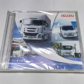 イスズ(いすゞ)のCD いすゞのトラック (トラック・バス用品)