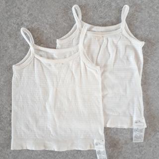 ムジルシリョウヒン(MUJI (無印良品))の無印良品 肌着 綿でさらっと肌あたりがやさしいキャミソール (肌着/下着)