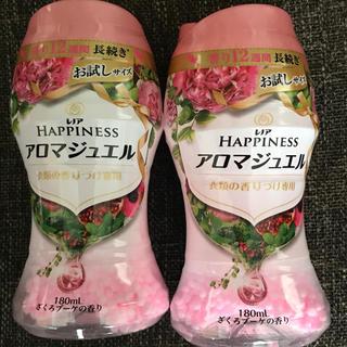 レノアハピネス アロマジュエル ざくろブーケの香り 2セット(洗剤/柔軟剤)