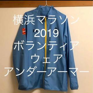 アンダーアーマー(UNDER ARMOUR)のアンダーアーマー  横浜マラソン ボランティアウェア(トレーニング用品)