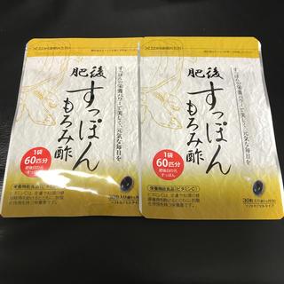 ゆめや 肥後すっぽんもろみ酢 (ダイエット食品)
