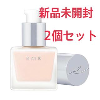 アールエムケー(RMK)の新品未開封◆2個セットRMKメイクアップベース 下地(化粧下地)