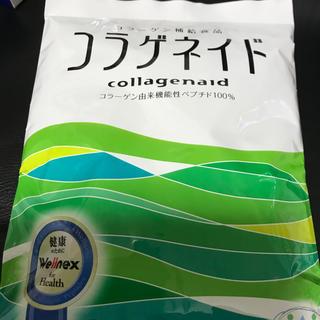 【送料無料】コラゲネイド(110g)(コラーゲン)