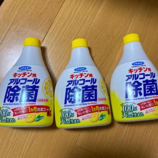 アースセイヤク(アース製薬)のフマキラー キッチン用 アルコール除菌 つけかえ用 400ml×3本 (アルコールグッズ)