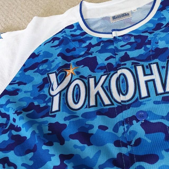 横浜DeNAベイスターズ(ヨコハマディーエヌエーベイスターズ)の横浜Denaベイスターズ 限定ユニフォーム 2015スターナイト スポーツ/アウトドアの野球(ウェア)の商品写真
