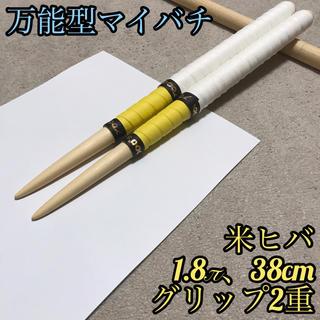 太鼓の達人マイバチ【米ヒバ、万能型】(その他)