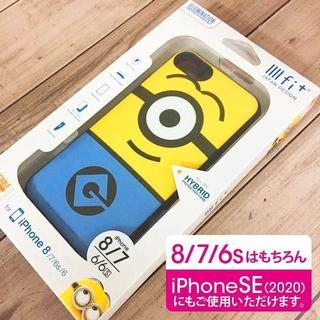 ミニオン(ミニオン)のIIfi+ ミニオンズ iPhoneSE/8 /7 スマホケース MINI61(iPhoneケース)