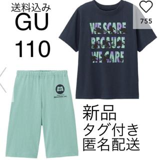 ジーユー(GU)の新品 GU ラウンジセット(半袖)PIXAR(パジャマ)