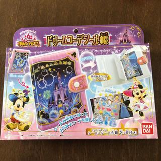 ディズニー(Disney)の新品 ドリームコーデシール帳(その他)