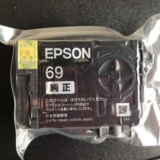 エプソン(EPSON)のEPSON 純正品 イエロー(OA機器)