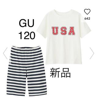ジーユー(GU)の新品 GU ラウンジセット(半袖)(USA)(パジャマ)
