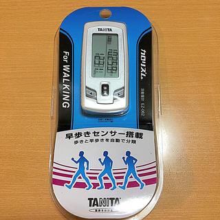 タニタ(TANITA)の☆専用☆カロリズムForWALKING(ウォーキング)