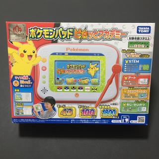 タカラトミー(Takara Tomy)のポケットモンスター ポケモンパッド  ピカッとアカデミー(知育玩具)