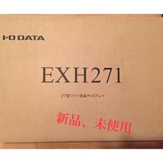 アイオーデータ(IODATA)の27型 液晶ディスプレイ EX-LDH271DB(ディスプレイ)