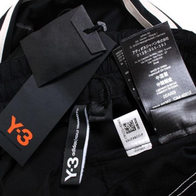 Y-3(ワイスリー)の19年物 新品 Y-3 adidas M 3 STP STIRRUP TRACK メンズのパンツ(その他)の商品写真