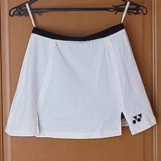ヨネックス(YONEX)のYONEX ヨネックス テニスウェア テニススコート M 白(ウェア)