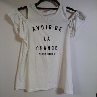 イングファースト(INGNI First)のINGNIfirst・150cm・夏にぴったりTシャツ(Tシャツ/カットソー)