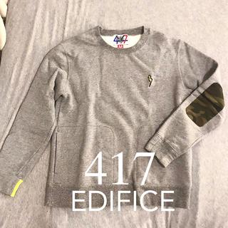 エディフィス(EDIFICE)の417 EDIFICE トレーナー(スウェット)