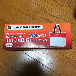 ルクルーゼ(LE CREUSET)の保冷バッグ(エコバッグ)
