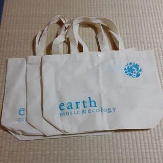 アースミュージックアンドエコロジー(earth music & ecology)のearth music&ecology ショッパー3枚(ショップ袋)