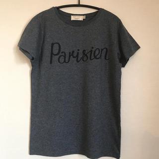 ドゥロワー(Drawer)の美品☆Drawer購入メゾンキツネ☆parisien Tシャツ(Tシャツ/カットソー(半袖/袖なし))