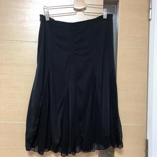 アトリエサブ(ATELIER SAB)のATELIER SAB☆キレイめスカート☆未使用品☆サイズ38(ひざ丈スカート)