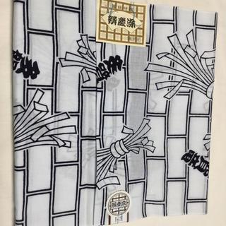 浴衣反物 相撲 力士 多賀竜 未使用品(浴衣)