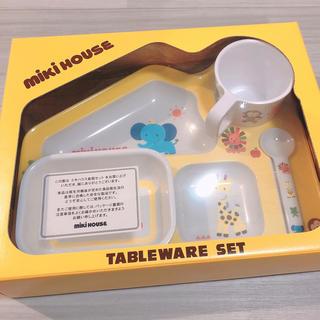 ミキハウス(mikihouse)の新品未使用品 ミキハウス 食器セット 食事セット mikihouse(離乳食器セット)