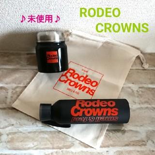 RODEO CROWNS - サーモランチセット♡RODEO CROWNS ロデオクラウンズ  未使用
