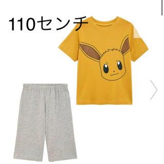 ジーユー(GU)のGU 新品 ポケモン イーブイ パジャマ キッズ 子供 セットアップ 110 (パジャマ)