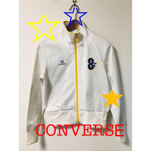CONVERSE(コンバース)のレディース(中古)コンバース 白上着 サイズM  レディースのトップス(トレーナー/スウェット)の商品写真