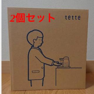 キングジム(キングジム)のキングジム テッテ TE500 2個セット tette(日用品/生活雑貨)