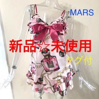 マーズ(MA*RS)のMARS☆マーズ☆新品☆大人気☆パフューム柄☆キャミ☆スカパン☆2点セット(セット/コーデ)
