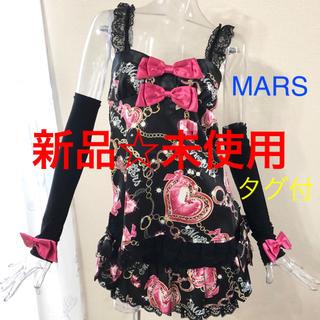 マーズ(MA*RS)のMARS☆マーズ☆AliceTime☆キャミ☆スカート☆アームウォーマー☆3点(セット/コーデ)