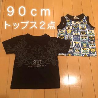 Bit'z - 【90cm】トップス2点セット
