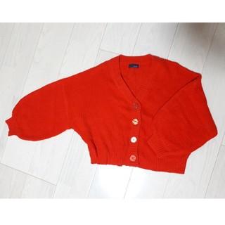 エージープラス(a.g.plus)の赤ニットカーデガン ニット セーター(ニット/セーター)