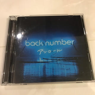 バックナンバー(BACK NUMBER)の【back number】ベストアルバム CD【アンコール】(ポップス/ロック(邦楽))
