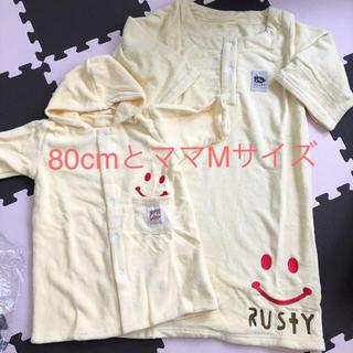 ラスティ(RUSTY)のラスティ 親子バスローブ セット 新品 80cmとママMサイズ(バスローブ)