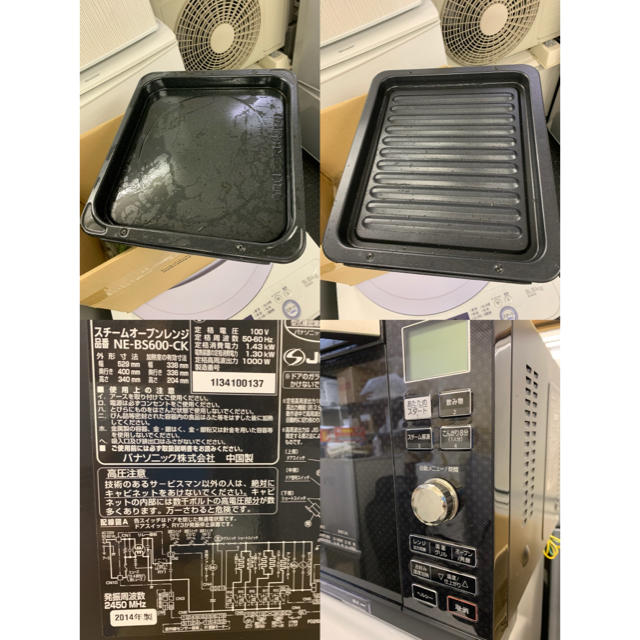 Panasonic(パナソニック)のパナソニック スチームオーブンレンジ NE-BS600-CK スマホ/家電/カメラの調理家電(電子レンジ)の商品写真