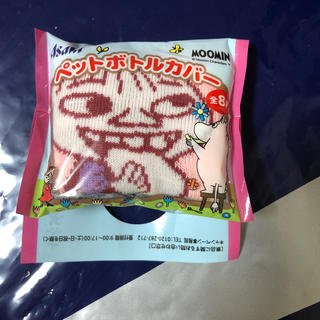 アサヒ(アサヒ)のリトルミィ ペットボトルカバー 未開封品(キャラクターグッズ)