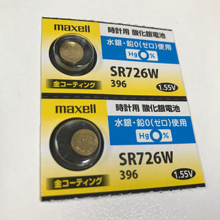 マクセル(maxell)のSR726W maxell マクセル ボタン電池 2個(その他)