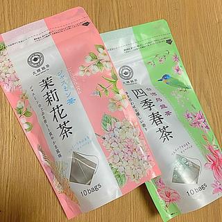 カルディ(KALDI)の2袋セット‼️台湾産烏龍茶 四季春茶 & 茉莉花茶 tea bag(茶)