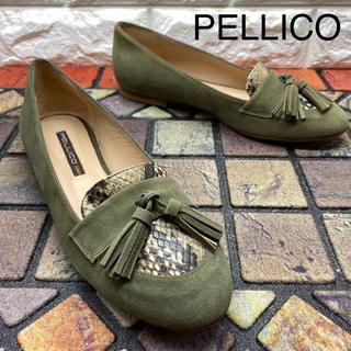ペリーコ(PELLICO)のPELLICO SUNNY ペリーコサニー フラットシューズ パイソン 37(スリッポン/モカシン)