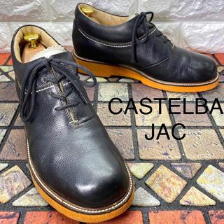 カステルバジャック(CASTELBAJAC)のCASTELBAJAC カステルバジャック  レザーシューズ 26.5(ドレス/ビジネス)