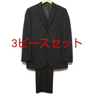 バーバリーブラックレーベル(BURBERRY BLACK LABEL)の【新品未使用】定価14万円 BURBERRY BLACK LABEL 3ピース(セットアップ)