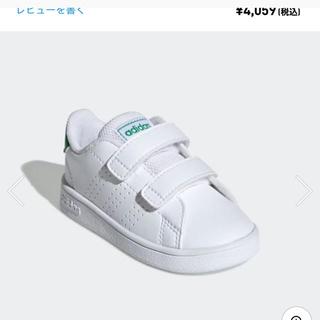 adidas - adidas 子供用 アドバンテージ [ADVANTAGE SHOES]13.5