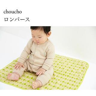 ミナペルホネン(mina perhonen)のmina perhonen choucho ロンパース 80cm(ロンパース)